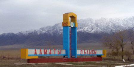 Алматы облысында мемлекеттік қызметкерлер ағылшын тілін үйрене бастады
